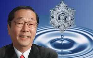 Dr. Masaro Emoto estudou a mudança molecular da água pelas emocões e palavras