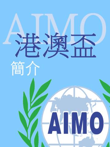 AIMO00