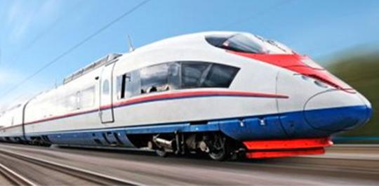trem moderno